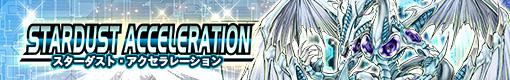 stardust_acceleration